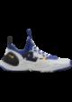Chaussures Nike Huarache E.D.G.E Hommes O1697-402