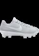 Chaussures de sport Nike Lunar Hyperdiamond 3 Varsity MCS Femme 7918-006