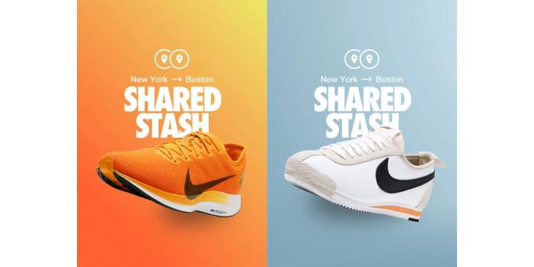 Comment COP des sneakers limitées